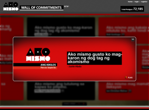 Ako Mismo Wall of Commitment 01